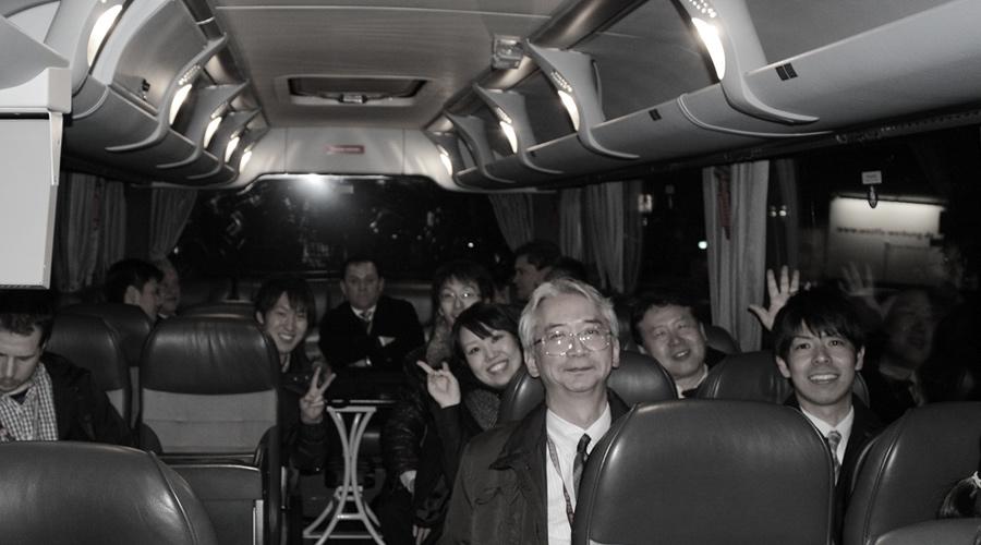 transfer_bus